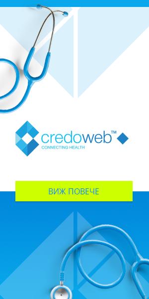 Здраве - съвети и полезни ресрусри онлайн